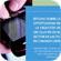 Estudio sobre la viabilidad de implantación de un cluster TIC en Canarias